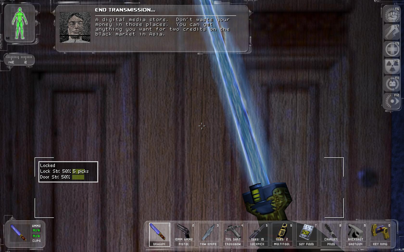 Deus_Ex_DoorStrength