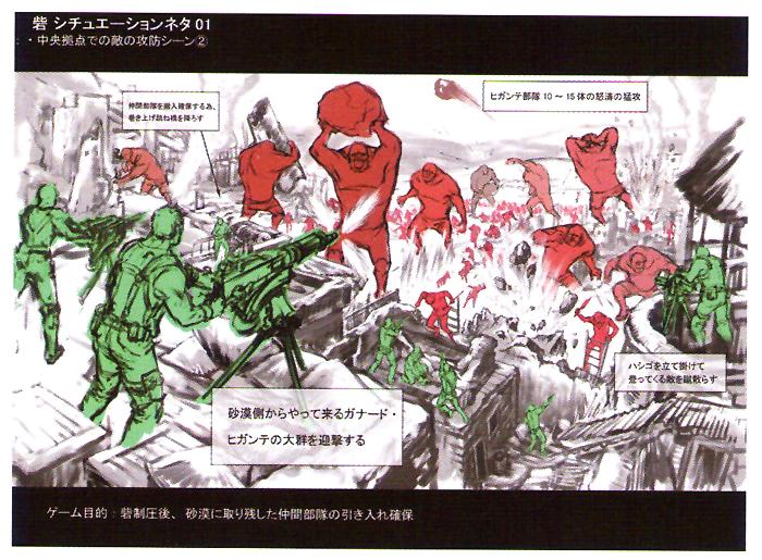 Residen_Evil5_Beta-El-Gigante.jpg