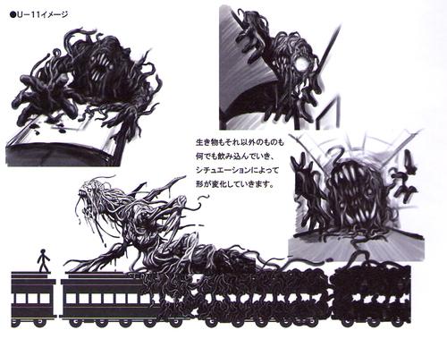 Residen_Evil5_Beta-Uroboros.jpg